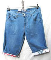 Мужские шорты джинса