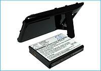 Аккумулятор для Samsung Galaxy S2 3200 mAh