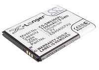 Аккумулятор для Samsung GT-S5360 1350 mAh