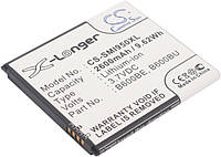Аккумулятор для Samsung GT-I9500 2600 mAh