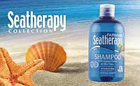 Шампунь с минералами Seatherapy Farmasi