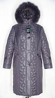 Женское зимнее стеганое пальто с