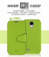 Чехол-книжка Mofi для телефона Samsung I9500 зеленый  green