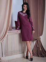 Нарядное трикотажное платье с вышивкой бордового цвета, Виктория