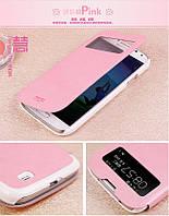 Чехол-книжка Mofi для телефона Samsung I9500 розовый pink