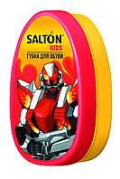 Salton Детская губка для обуви из гладкой кожи
