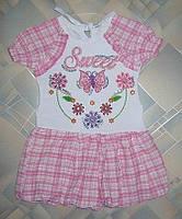 """Платье-обманка """"Клетка""""  Babexi 1-3 года."""