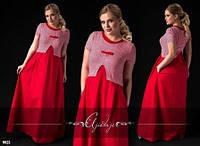 Платье Луизиана р2822, фото 1