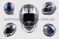"""Шлем-интеграл   """"LS-2""""   (mod:368) (size:XXL, бело-синий)"""