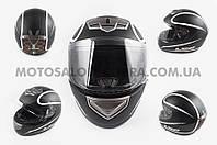 """Шлем-интеграл   """"LS-2""""   (mod:368) (size:XL, черный матовый, HIGHWAY)"""