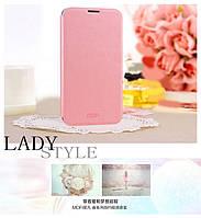 Чехол-книжка Mofi для телефона Samsung Galaxy S5 розовый pink