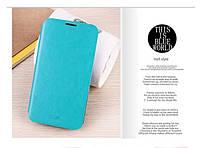 Чехол-книжка Mofi для телефона Samsung Galaxy S5 голубой blue