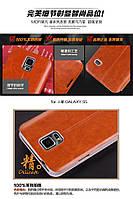 Чехол-книжка Mofi для телефона Samsung Galaxy S5 коричневый brown