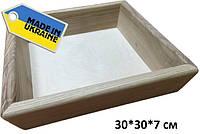 Деревянная песочница для кинетического песка 30 х 30 х 7 см