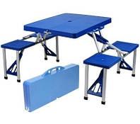 Набор для пикника стол и 4 стула