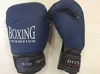 Перчатки боксерские детские 6 oz, кож/винил, Boxing синие