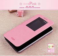 Чехол-книжка Mofi для телефона LG G2 розовый pink