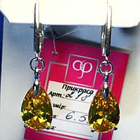 Длинные серебряные серьги висюльки с желтыми камнями 2189