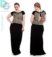 Платье леопардовое в пол в норме