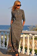 Платье 2171, фото 1