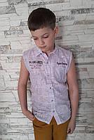Рубашка летняя для мальчиков Без рукавов
