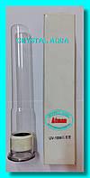 Колба для стерилизатора Atman UV-18W