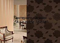 """Блэкаут двусторонний """"Роскошный пион"""" черный шоколад ш. 150 см"""