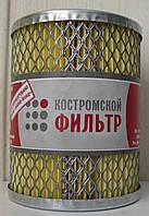 Элемент фильтрующий топливный ЗИЛ 5301, МТЗ тонкой очистки металлический (пр-во Автофильтр, г. Кострома)