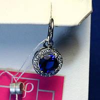 Круглая подвеска из серебра с синим камнем 31094