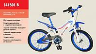 Детский двухколесный велосипед 18 дюймов (141801-B)