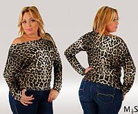 Кофта леопардовая БАТ 676 (2026)
