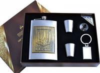 Мужской подарочный набор AL103b, качественный товары,сувениры для мужчин,украинские сувениры