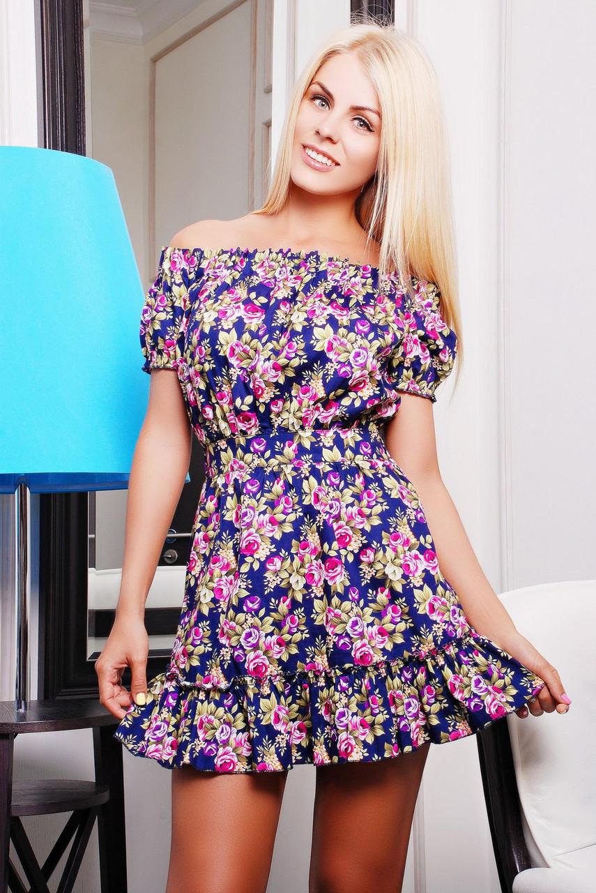 Платье голубое с розовым какой букет