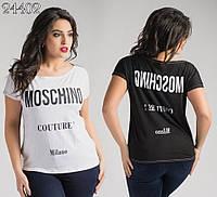 Стильная женская молодежная футболка батал ИБ-зеркало
