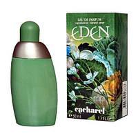 Cacharel Eden  edp 50  ml. w оригинал