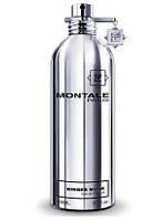 Montale Ginger Musk  edp 50  ml.  u оригинал