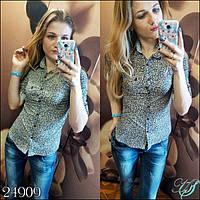 Стильная молодежная женская рубашка  ЗО-халатик