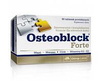 Здоровье костей Osteoblock Forte (60 tab)