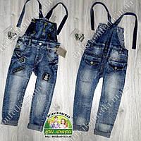 Модный джинсовый комбинезон на регулируемых бретелях