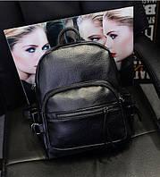 Женский классический рюкзак из кожзама