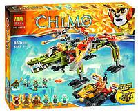 """Конструктор Bela Chima """"Спасение короля Кроминуса"""" 10358, 863 дет (аналог Лего 70227)"""