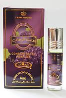 Al Rehab — Al Rehab Grapes (Аль Рехаб Грейпс) 6 мл