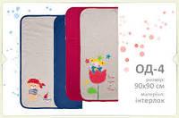 Одеяло для малышей из ткани интерлок