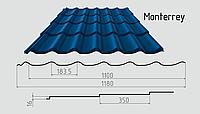 Металлочерепица монтеррей RAL5005 (синий сигнальный)