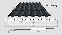 Металлочерепица монтеррей RAL7024 мат (графитовый серый)