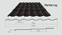 Металлочерепица монтеррей RAL8019 мат (серо-коричневый)