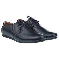 Комфортные мужские туфли от ZLETT (стильные, синего цвета, на шнурках)