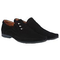 Замшевые мужские туфли от ZLETT (комфортные, удобные, стильные)