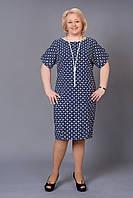 Женское платье с коротким рукавом большие размеры