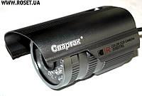 """Аналоговая IR CCD камера для наружного видеонаблюдения CCTV Camera 659-2 """"Спартак"""" (3.6 мм)"""